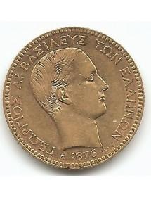 20 Drachme - George I - 1876