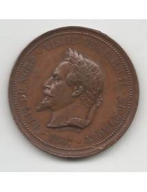 Médaille Bronze - Napoléon III Tête Laurée