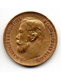 5 Roubles Or - Nicolas II