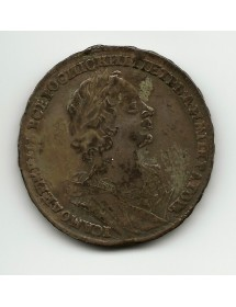 Rouble - Pierre I Le Grand